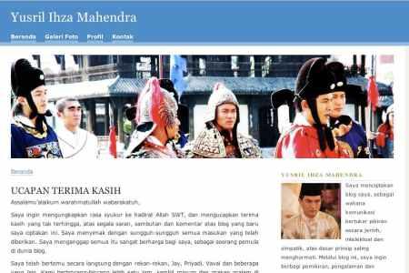 snapshot-2007-11-19-06-39-25.jpg