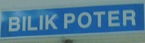 Bilik Poter