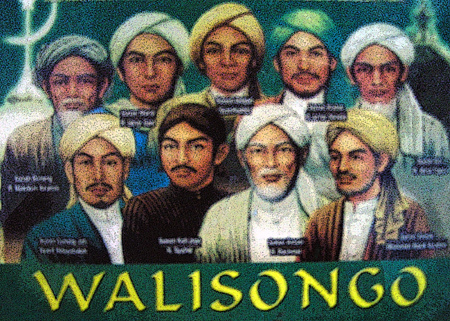All Chinese pantheon of Islamic saints?