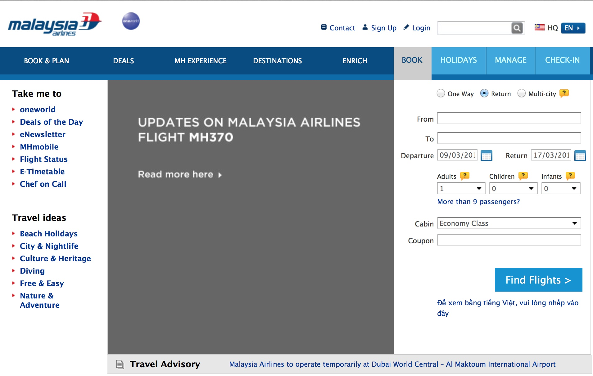 mas airlines Malaysia airlines is the national carrier of malaysia, offering the best way to fly to, from, and around malaysia as a member of oneworld® alliance, malaysia airlines and its partners offer a seamless travel experience to more than 1,000 destinations in more than 150 countriesmalaysia airlines offers three types of flight classes, such as economy class, business class, and first class.