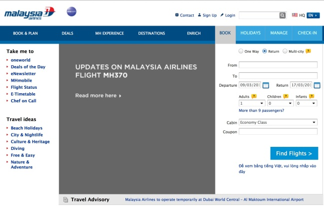 MAS Website
