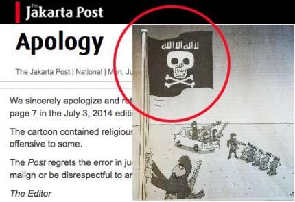 PEMRED JAKARTA POST TERSANGKA: Ini Komentar Meidyatama dan AJI | Kabar24